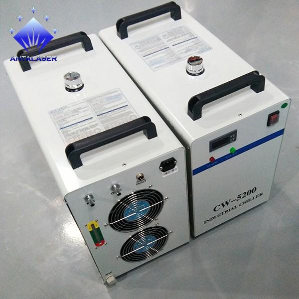 Чиллер CW-5200
